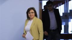 Корнелия Нинова зове за единодействие анти ГЕРБ още сега