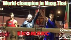 """Боец на """"Вокил"""" e световен шампион по муай тай"""