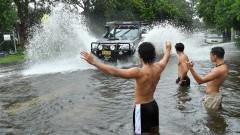 Рекордни валежи наводниха Сидни, но изгасиха мегапожари