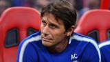 Антонио Конте: Първенството е приоритет за Челси
