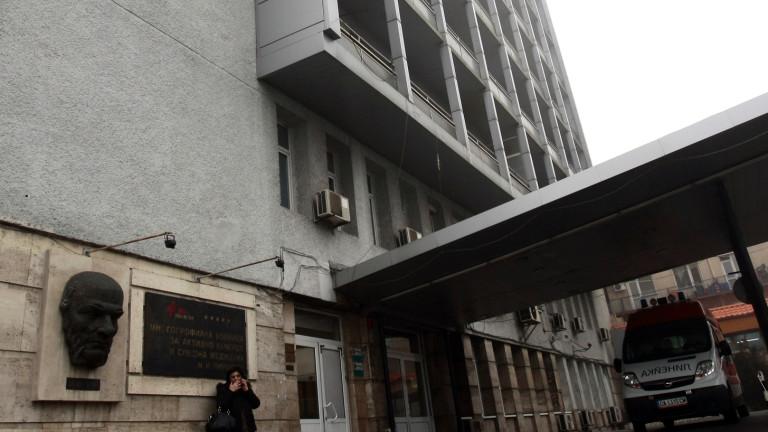 Намаляват просрочените задължения на Пирогов за пръв път от години