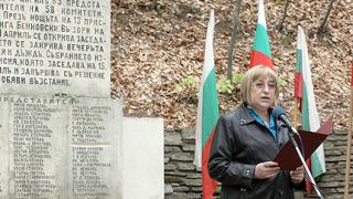 Председателят на НС почете героите от Априлското въстание