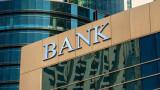 Идва ли краят на банките?