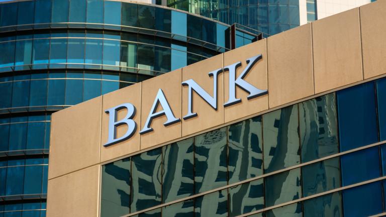 Американските банки отчитат $62 милиарда печалба за три месеца
