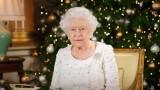 Коледните традиции на британското кралско семейство