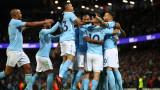Манчестър Сити пречупи Саутхямптън с гол в последната секунда