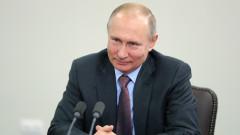 Путин, Ердоган и Рохани обсъждат съдбата на Сирия