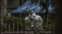 СЗО: Китай съдейства по разследването на коронавируса