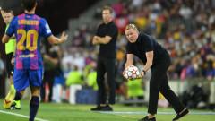 Роналд Куман: След три или четири седмици отборът ще бъде различен
