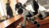 ГДБОП разби група преправяла и търгувала с оръжие у нас и в Турция