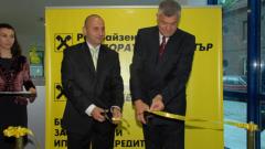 Райфайзенбанк е открил 9 нови офиса през април