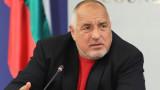 Борисов пита кое още да облекчава като мерки