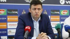 Шеф в Левски: Чакаме БФС и потупваме нервно с крак