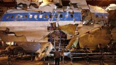 САЩ планират нови обвинения за атентата на самолета над Локърби