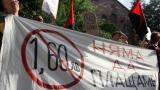 След билета поскъпват и картите, притеснени столичани на протест в София