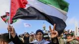 Белият дом унищожи надеждата за мир в Близкия изток, убедени палестинците