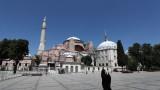 """Съдът в Турция даде зелена светлина за превръщането на """"Света София"""" в джамия"""