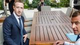 "Facebook ""неволно изтеглил"" мейл контактите на 1,5 млн. души"