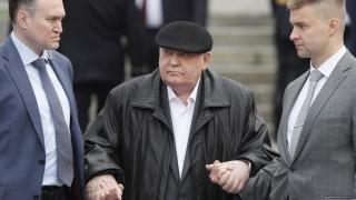 Горбачов на 90 г.: Ругаят ме за гласността, но без нея нищо в Русия не би се променило