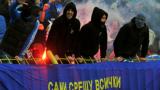 Здрав бой след Левски - Лудогорец