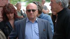 БФС пенсионира генерал Васил Василев