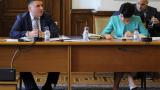 """Законът """"Кунева"""" успя да мине през правна комисия"""