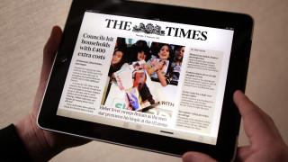 The Times и The Sun откриват технологичен център в България