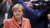 """""""Форбс"""": Меркел е най-влиятелната жена, Кристалина Георгиева е на 15-ото място"""
