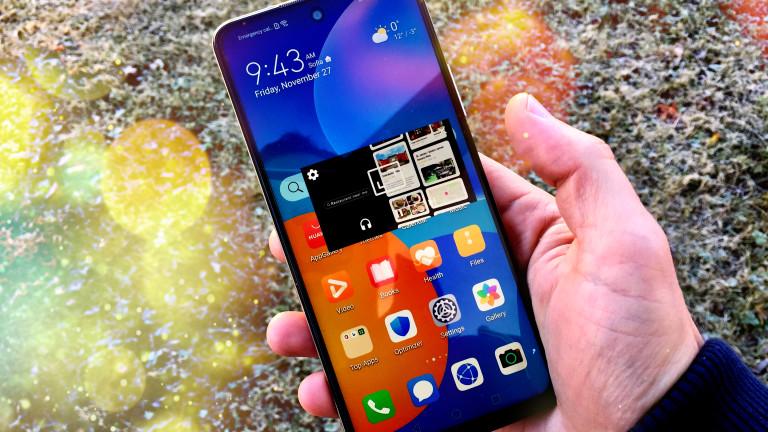 P smart на Huawei за новата година вече е тук.