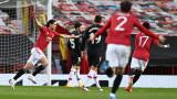 Манчестър Юнайтед си осигури сблъсък с Рома на полуфиналите