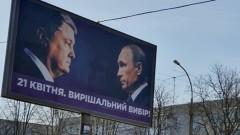 Кремъл коментира билбордове на Порошенко с Путин