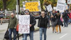 Канада загуби рекорден брой работни места през април заради COVID-19