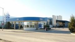 Германски производител на млечни продукти затваря завода си в България