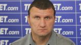 Лаптопа: Нищо добро не ни чака срещу ЦСКА, ако играем така