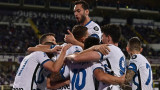Интер победи Фиорентина с 3:1 в Серия А