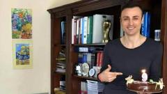 Фондацията на Бербатов празнува рожден ден