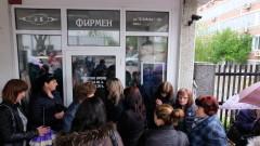 Италианска фирма остави шивачки без работа и заплати
