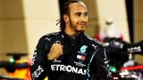 Люис Хамилтън триумфира в Бахрейн