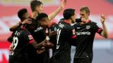 Байер (Леверкузен) разби Кьолн и продължава да мечтае за Шампионска лига