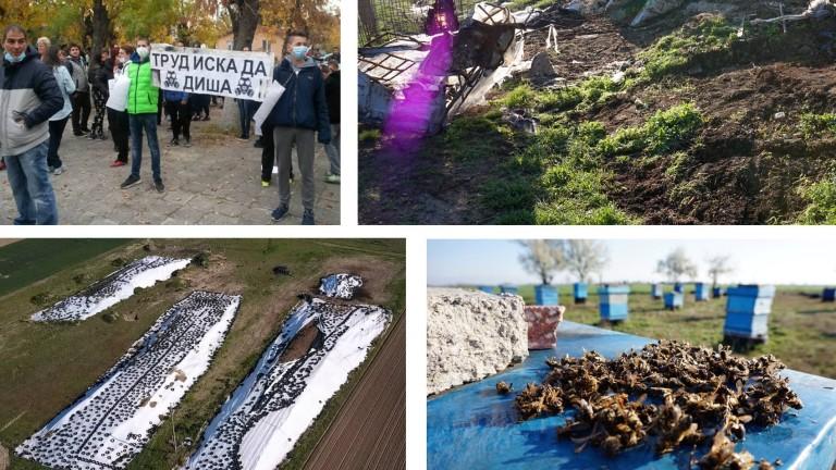 В село Труд не се примиряват с централата, горяща животински отпадъци