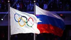 Отмениха доживотните олимпийски забрани на повечето руски спортисти
