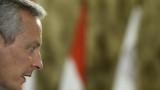 ЕС може да компенсира компаниите, засегнати от санкциите на САЩ срещу Иран