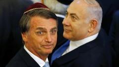 Бразилия няма да мести посолството си в Йерусалим