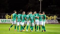 Витоша - Берое 0:1, гол на Педро Еуженио!