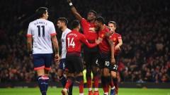 Само две загуби за Манчестър Юнайтед в ФА Къп от 2016 година насам