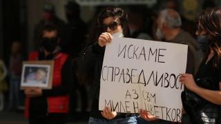 Готови са експертизите за катастрофата, в която загина Милен Цветков