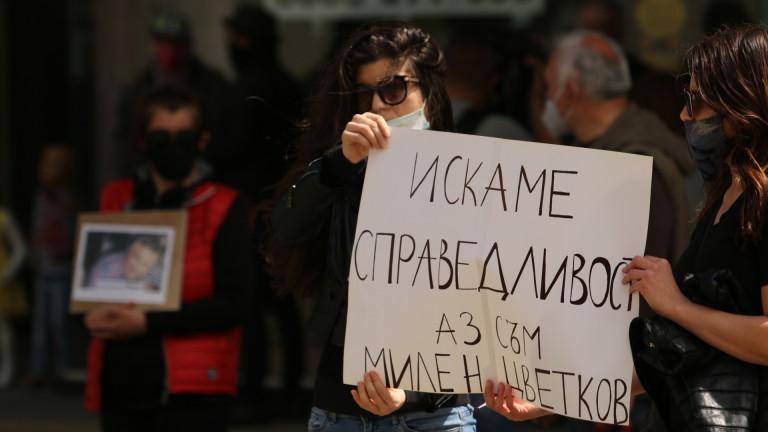 """Професионална употреба на наркотици в случая """"Милен Цветков"""" вижда адвокат Менков"""