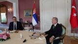 """Вучич """"позиционира"""" Сърбия пред Ердоган в Турция, която била """"световна сила"""""""