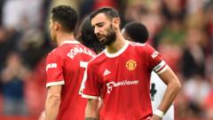 Неочаквана нова издънка за Манчестър Юнайтед
