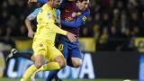 Суарес смени отбора в Испания